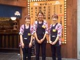 とり家ゑび寿 恵比寿店のアルバイト情報
