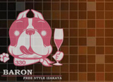 BARON 住吉店のアルバイト情報