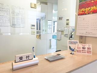 田中歯科医院のアルバイト情報