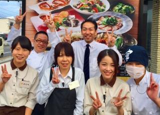寧々家 新潟駅前店・新潟駅南店のアルバイト情報