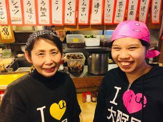 大阪屋(株式会社梅豊食堂)のアルバイト情報