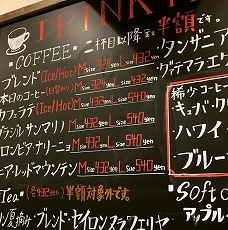 FWATTY COFFEEのアルバイト情報