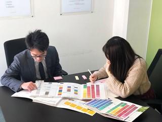 株式会社アルセスのアルバイト情報