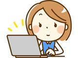 マンパワーグループ株式会社 盛岡支店 八戸エリアのアルバイト情報