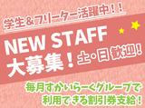 ザ・ブッフェスタイル Rouji(ロオジ)大崎店のアルバイト情報