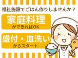 株式会社メフォス/ケアセンター南昌のアルバイト情報