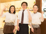 和食レストラン 庄屋 サンロードシティ人吉店のアルバイト情報