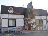 道とん堀 栗木店のアルバイト情報