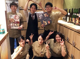 隠れ菴 忍家 東戸塚駅前店のアルバイト情報