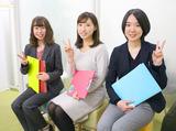株式会社エスプールヒューマンソリューションズ TS横浜支店のアルバイト情報