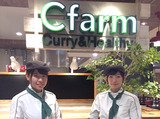 Cfarm 市ヶ谷店のアルバイト情報