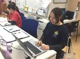 墨田区押上認可保育園(社会福祉法人 東京児童協会)のアルバイト情報