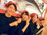 寿司居酒屋 や台ずし 彦根駅前町のアルバイト情報