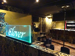 Cloverのアルバイト情報