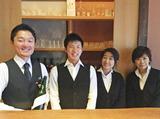 津田楼 (つだろう)のアルバイト情報