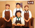松乃家 蕨店のアルバイト情報