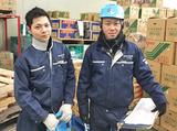 株式会社 桂通商のアルバイト情報