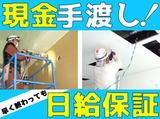 株式会社東和コーポレーション 新宿営業所のアルバイト情報