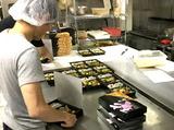 板飯弁当 醤(ひしお)のアルバイト情報