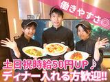 洋麺亭 とらやのアルバイト情報