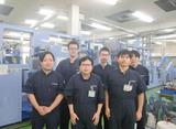 株式会社公文教育研究会 流通部 教材印刷・制作サポートチームのアルバイト情報