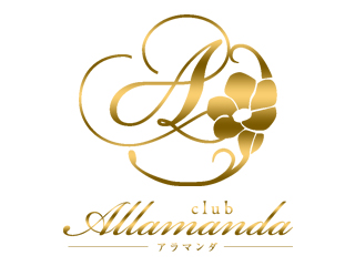 club Allamanda(アラマンダ)のアルバイト情報