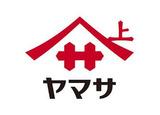 株式会社ヤマサ成田工場のアルバイト情報