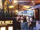 マドゥレス - Madurezのアルバイト情報