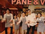 パンネビーノ 大崎ブライトコア店 (PANE&VINO)のアルバイト情報