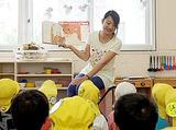 安田保育園 ※名古屋市役所のアルバイト情報