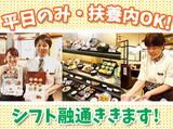 和食レストラン 庄屋 ゆめタウン八女店のアルバイト情報