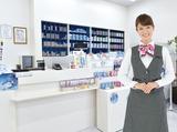 ユニバーサルビジョン株式会社 コンタクトランド日進店のアルバイト情報