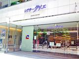 東宝株式会社(演劇劇場)のアルバイト情報