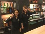 炙りダイニング 縁 yukari 町屋店のアルバイト情報