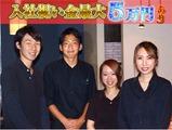 熊no庭 札幌店のアルバイト情報