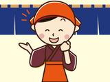 そば処吉野家 イーサイト高崎 [003]のアルバイト情報