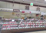 株式会社池田牛肉店 イオン本牧のアルバイト情報