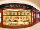 上海常 名古屋店のアルバイト情報