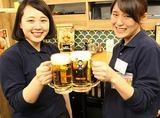 世界の山ちゃん 関内北口店のアルバイト情報