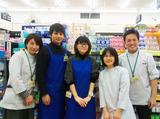 薬のヒグチ 福島駅前店のアルバイト情報
