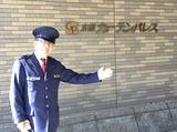 京都ガーデンパレスのアルバイト情報