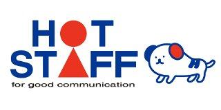 株式会社ホットスタッフ土浦  龍-リフトのアルバイト情報