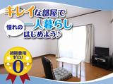 日本マニュファクチャリングサービス株式会社 お仕事No./154K03のアルバイト情報