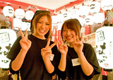 札幌CHUBOはっぴ 狸小路3丁目店のアルバイト情報