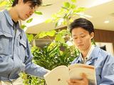 株式会社ラックランド 六実エリアのアルバイト情報