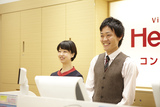 ハートアップアピタ新潟亀田のアルバイト情報