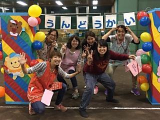 札幌ハイジ保育園 手稲前田保育ルームのアルバイト情報