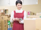 株式会社キシ・トレーディング (勤務地:銀座三越)のアルバイト情報