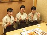 神戸たちばな 三宮本店のアルバイト情報