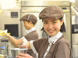ロッテリア 米子高島屋店のアルバイト情報
